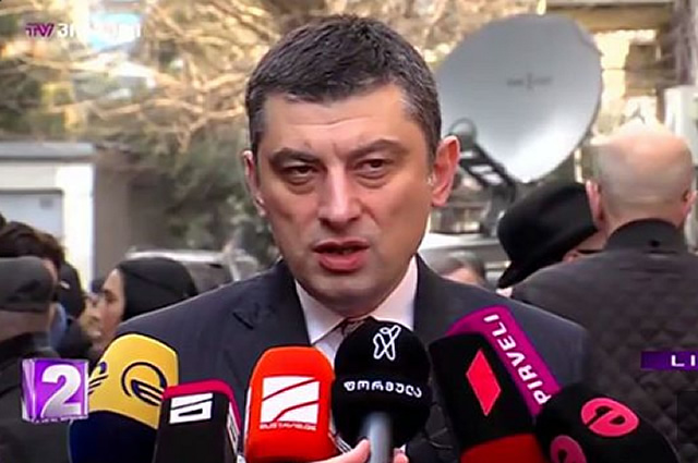 Giorgi Gakharia's comment  about Merabishvili's freed